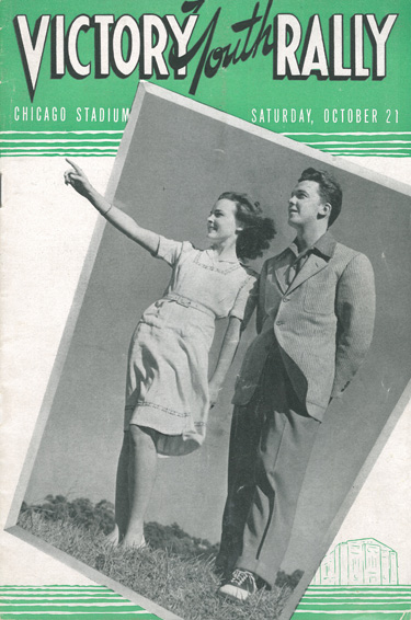 Victory Rally Cover