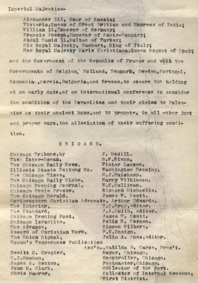 1891 Memorial_Page 3